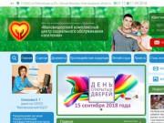 Областное автономное учреждение социального обслуживания  «Маловишерский комплексный центр