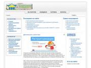 Ипотечное жилищное кредитование в Республике Тыва (Тува)