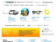 NMARX - Дизайн и разработка веб-приложений, корпоративной айдентики, полиграфии в Барнауле