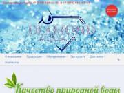 Доставка воды на дом в офис заказ воды бесплатная доставка питьевой воды в Керчи
