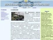 """ООО """"ВКСК"""""""
