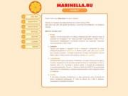 Привет :: Marinella.RU