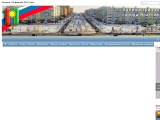 Bratsk-city.ru