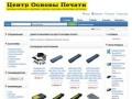 Интернет Магазин В Иваново