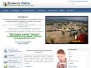 Крымск Online - главный портал г.Крымска Краснодарского края