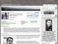 Неофициальный сайт Ананьева