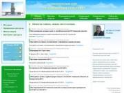 Официальный сайт СП Учалинский с/с