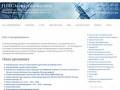 «ЭлектроКомплект»  - научно-производственное объединение, которое специализируется на производстве и поставке электротехнического оборудования по всей России и в странах СНГ. (Россия, Чувашия, Чебоксары)