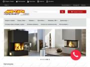 Мир Саун Крым : Симферополь - продажа установка сервис: сауны