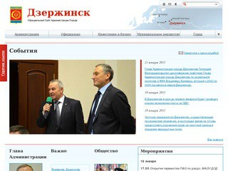 Dzr.nnov.ru