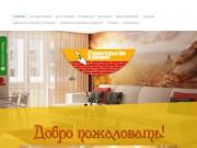 - Строительство / Ремонт / Отделка - (Россия, Карелия, Кемь)