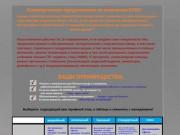 ремонт бытовой и компьютерной техники + мастер на час (мелкий бытовой ремонт) (Россия, Московская область, Чехов)