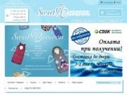 Интернет магазин детской одежды Sweet Cocoon