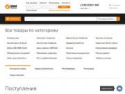 GSM Service - Запчасти и аксессуары для мобильных устройств в Улан-Удэ