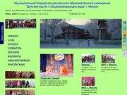Детский сад № 3 город Микунь