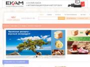 Крымские десерты