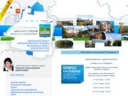 Adminkgo.ru