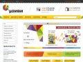 Оригинальные и необычные подарки   -  интернет  магазин  подарков  Удиви  в  Москве