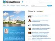 Pskovgorod.ru