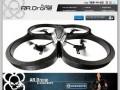 Ardrone.ru — AR.Drone.ru - Parrot Wi-Fi квадракоптер для iPhone, iPod touch и iPad