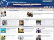 : Уральский институт экономики, управления и права :: Нижнетагильский филиал