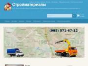 Стройматериалы — Брус, доска, погонаж, цемент и утеплитель  в Подольском