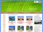 Туристическая компания RICHARTS Travel - Турция Египет Испания Греция Кипр Таиланд Мальдивы
