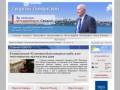 Георгий Лиманский - официальный сайт