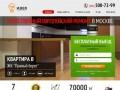 ИДЕЯ| Ремонт квартир, домов и офисов в Москве под ключ
