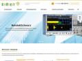 Анализатор цифрового сигнала. Консультации по оборудованию. (Россия, Нижегородская область, Нижний Новгород)