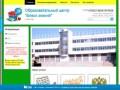 Мини сайт образовательного центра
