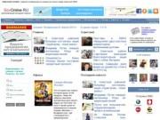 Советский Онлайн— городской портал города Советский ХМАО и Советского района