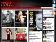 Sporttabloid.com.ua