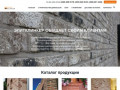 Компания ЭлитКлинкер иммет широкий выбор немецкой клинкерной брусчатки с восьми заводов, выпускающих на протяжении более 100 лет элитную керамику для пола. (Украина, Киевская область, Киев)