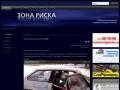 Официальный сайт передачи