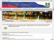 Муниципальное образование Восточный сельсовет Частоозерского района Курганской области Российской