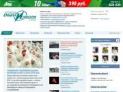 Dvinainform.ru