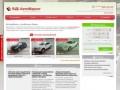 Автомобили с пробегом. Продажа авто с пробегом в Киеве от компании ВиДи АвтоМаркет