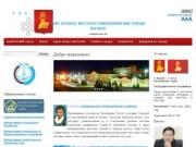 Официальный сайт мэрии города Кызыла