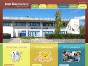 Добро пожаловать на сайт ДЮЦ г. Палласовки