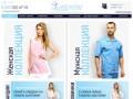 Модная медицинская одежда для врачей, медсестер, хирургов в Москве