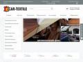 Интернет магазин автотканей Car Textile (Россия, Московская область, Москва)