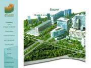 Центр недвижимости Эталон (Россия, Краснодарский край, Геленджик)