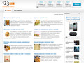 Новые рецепты (с фото) - каждый день (эксклюзивные кулинарные советы, рекомендации и рецепты для начинающих домохозяек, опытных поваров и профессиональных кулинаров от 123ru.net)