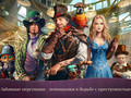 Mirrors of Albion для Android