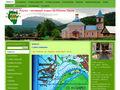 """Компания """"Альтус""""- корпоративные мероприятия, туризм и отдых на природе."""