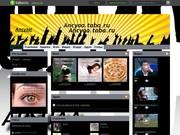 Апсуаа - социальная сеть на Taba.ru