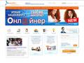 """ЗАО """"АКВАФОН-GSM"""" - первый национальный оператор Республики Абхазия."""