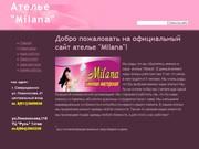 """""""Милана"""" - швейная мастерская-ателье"""