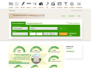 Недвижимость в Волгограде на интерактивном проекте